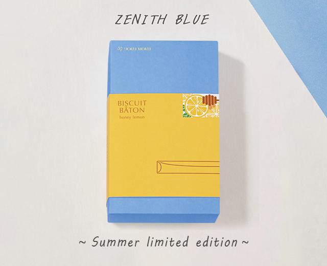 6月1日からカジュアルギフト『ゼニスブルー』に夏限定フレーバー新発売